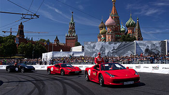 Главная - изображение advantages-2 на Ferrarimoscow.ru!