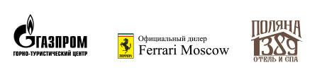 Ferrari Москва в Красной поляне - изображение logos_2 на Ferrarimoscow.ru!