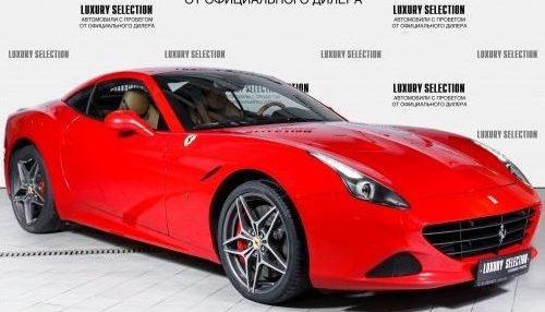 Ferrari в наличии - изображение 040217AutoMercury_095_502x335-1-e1488207134843 на Ferrarimoscow.ru!