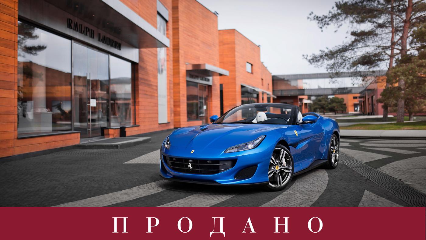 GTC4LUSSO // Grigio Ferro - изображение портофино-продано-на-сайт на Ferrarimoscow.ru!