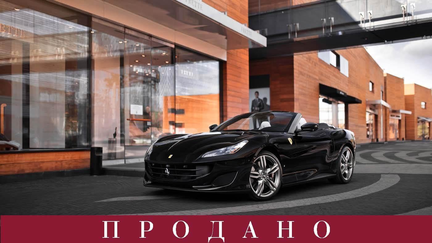 PORTOFINO // BLU CORSA METALLIC - изображение 2-5 на Ferrarimoscow.ru!