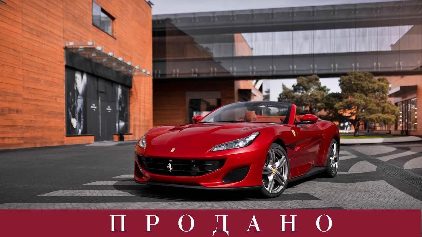 PORTOFINO // BLU CORSA METALLIC - изображение 3-1 на Ferrarimoscow.ru!