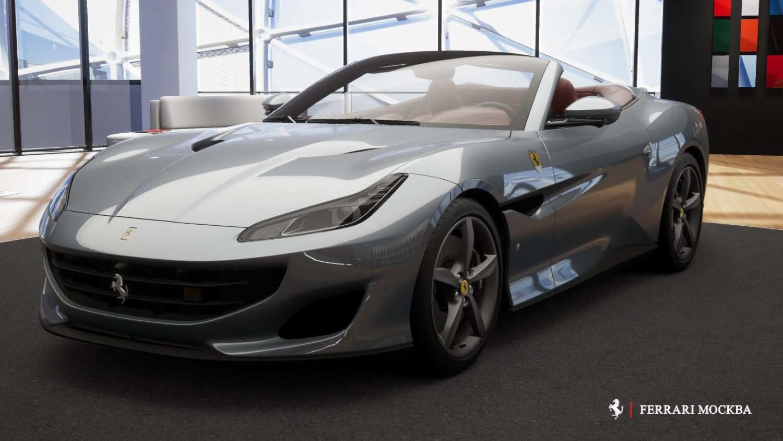 Главная - изображение Portofino_GrigioTitanio_Bordeaux_OFFER_Страница_05 на Ferrarimoscow.ru!