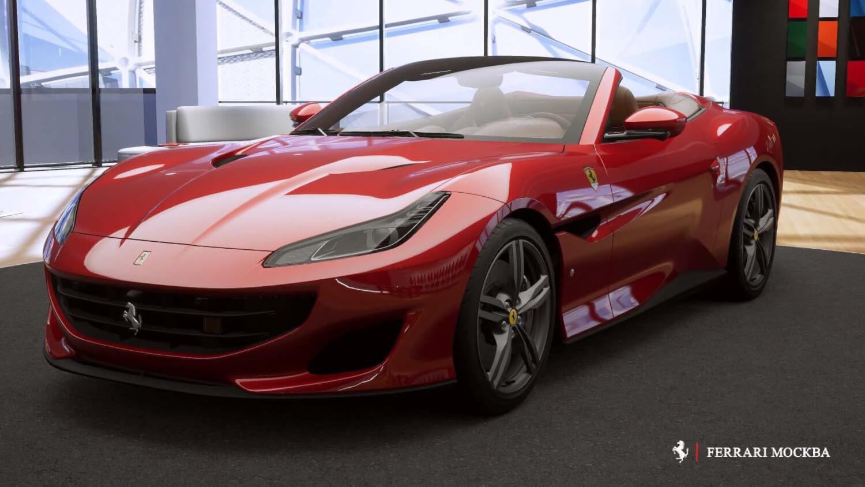 Главная - изображение Portofino_Rosso-Fuoco_Terra_OFFER_21-930-000_Страница_05 на Ferrarimoscow.ru!